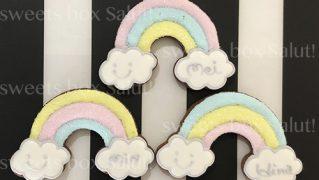 名入れOK!虹のアイシングクッキー