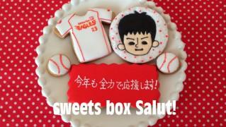 楽天イーグルス聖澤選手のアイシングクッキー