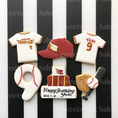楽天イーグルスモチーフの誕生日用アイシングクッキー