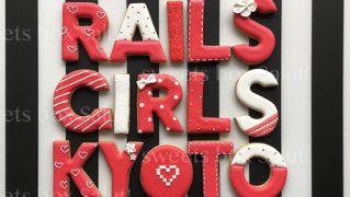 「RAILS GIRLS KYOTO」様アイシングクッキー