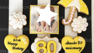 傘寿(80歳)のお祝い用アイシングクッキー