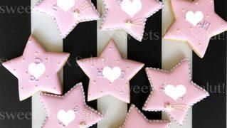 名入れの星形アイシングクッキー