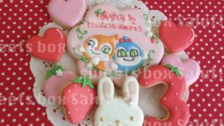 ドキンちゃん&コキンちゃんのお誕生日用アイシングクッキー