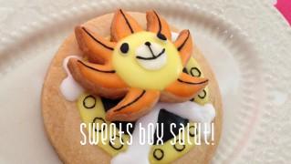 ONEPIECEのサニー号のアイシングクッキー