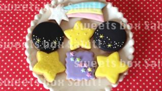 七夕にお星さまのアイシングクッキー