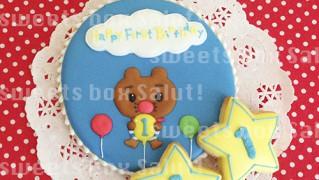 「ふうせんいぬティニー」のお誕生日用アイシングクッキー