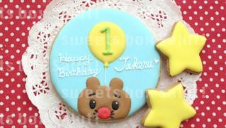 ふうせんいぬティニーのお誕生日用アイシングクッキー