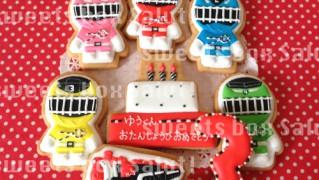 「烈車戦隊トッキュウジャー」のお誕生日用アイシングクッキー