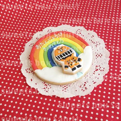 トッキュウ6号のお誕生日用アイシングクッキー1