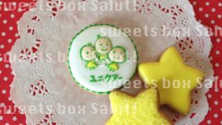 ロゴのアイシングクッキー【ユニケアーさま】