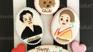 結婚祝いのアイシングクッキー