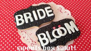 結婚式用(BRIDE&BLOOM)アイシングクッキー
