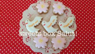 ウエディングプチギフトに桜と鳩のアイシングクッキー