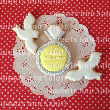 ダッフィー&シェリーメイの結婚記念日用アイシングクッキー3