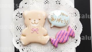 ホワイトデイ用 くまのアイシングクッキー