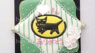 ロゴ入り送別用アイシングクッキー