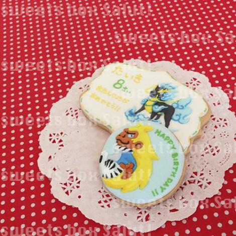 妖怪ウォッチのお誕生日用アイシングクッキー1