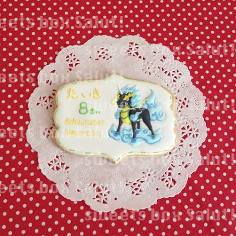 妖怪ウォッチのお誕生日用アイシングクッキー2