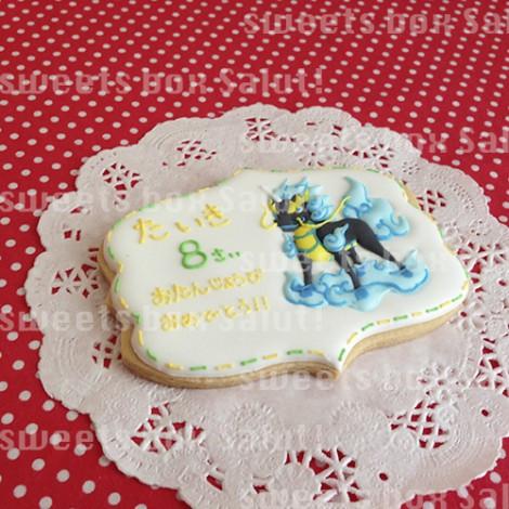 妖怪ウォッチのお誕生日用アイシングクッキー3